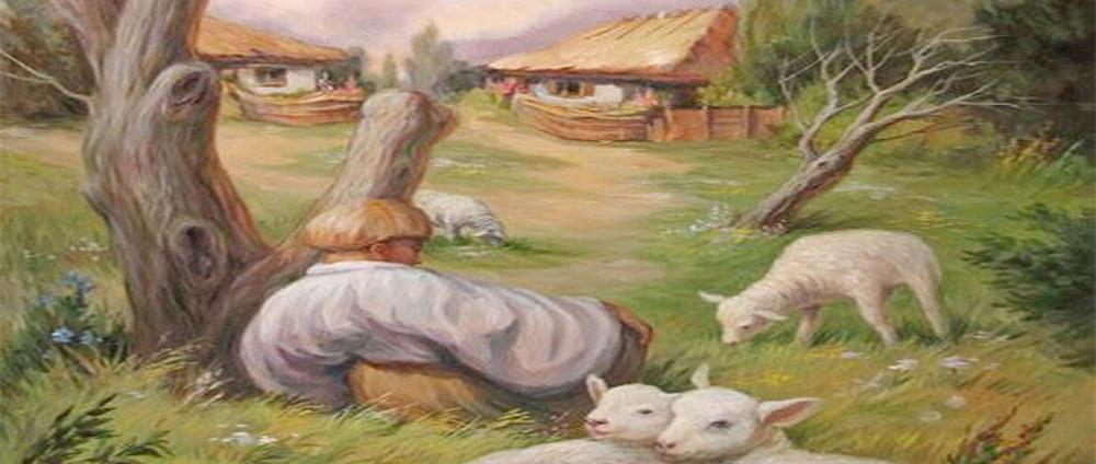 Cristo como el pastor de las ovejas